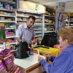 Premier convenience store